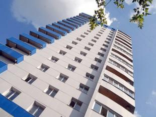 Мониторинг ожиданий жителей Самарской области от государственных мер по обеспечению доступным и комфортным жильем/ 2013