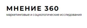 Мнение 360