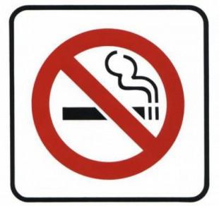 """В Самарской области за полгода курильщиков стало меньше на 10%, сообщает ТРК """"ТЕРРА"""", ссылаясь на наше исследование"""