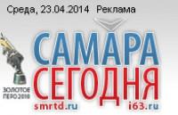 """""""Самара сегодня"""": Готовы ли самарцы и тольяттинцы выступать против уплотнительной застройки?"""