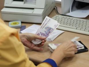 Более 14 миллионов трудоспособных россиян не платят налоги